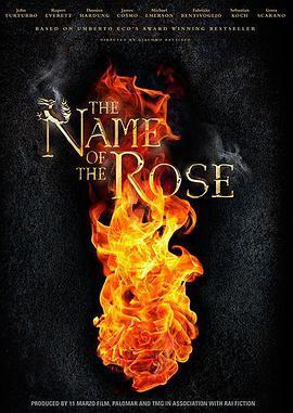 玫瑰之名第一季