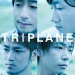 Triplane