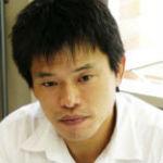 萩生田宏治