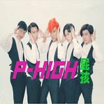 P-High