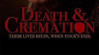 死亡与火葬