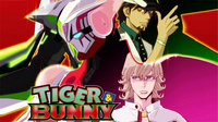 老虎和兔子
