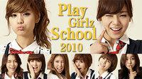 Play Girlz School  2010
