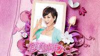 美丽俏佳人 黑龙江卫视  2013