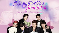A song for U from 2PM 2013