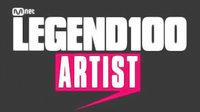 Legend 100 Artist 2013