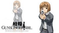枪姬 OVA