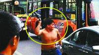 西安日系车主被砸重伤案宣判 主犯获刑10年 220