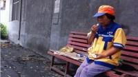 陕西:200名环卫工被欠薪4个月  午餐1元买3个馒头[超级...