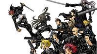 最终幻想VII 最终命令