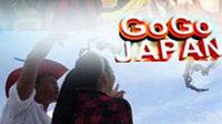 GogoJapan 2009