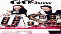 GO Show 2012