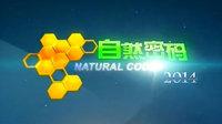 自然密码 2014