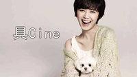 具Cine 2010
