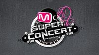 M超级演唱会 2010