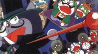 哆啦A梦七小子剧场版 1997:怪盗哆啦邦的挑战状