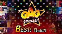 Gag Concert 2012