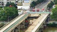福建一危桥施工中坍塌