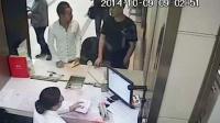 窃贼与失主银行相遇被抓