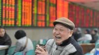 沪港通将于11月17日开通 并非为搭救A股