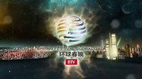 北京卫视环球春节联欢晚会 2015