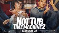 热浴盆时光机2