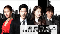黄金交叉Golden Cross