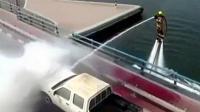 """感受土豪的世界!迪拜消防员穿""""飞行包""""灭火 场面科幻如大片"""
