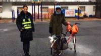 黑龙江男子骑单车回家过年 一个月后发现方向反了!