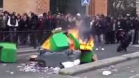巴黎学生抗议警察暴力执法