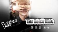 The Voice Kids 韩国版 2013