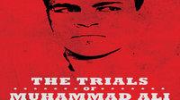 穆罕默德·阿里的审判