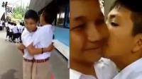 男生打架被老师罚拥吻
