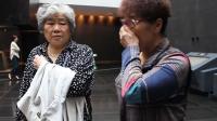 东北的日本遗孤寻亲42年