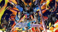 机动战士高达SEED DESTINY HD REMASTER