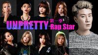 Unpretty Rap Star 第一季