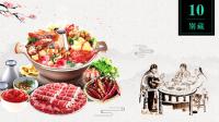 老北京的美食记忆