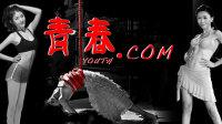 青春.com