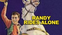 兰迪单枪匹马