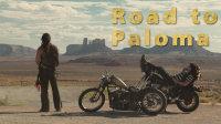 帕洛玛之旅
