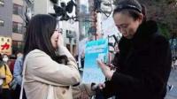 """江歌案宣判在即,日本人认为凶手""""难判死刑""""—播单:"""