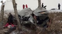 9名女生哈尔滨遇车祸
