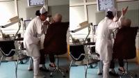 护士魔性指挥老人检查