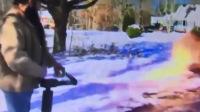 美国男子用喷火器清除门前积雪 请勿效仿