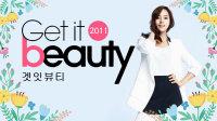 Get It Beauty 2011