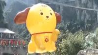 10米高巨型福犬贺新春