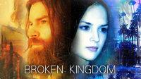 破碎的王国