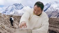 雪域神山的藏香手艺人
