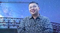 第五集 平塘 中国天眼