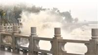 """台风""""山竹""""已致4人死亡"""
